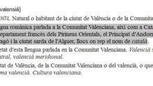La AVL no espera al CJC y publica en su web el Diccionari normatiu que critica el PP