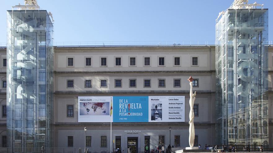El Museo Reina Sofía ha sido el anfitrión de la Mesa Sectorial del Arte Contemporáneo