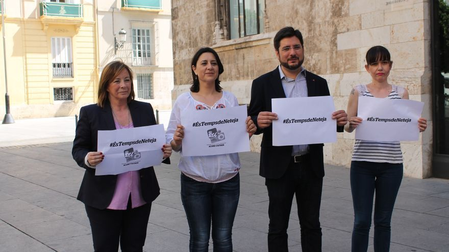 Sanz, Pérez Garijo, Blanco y Albert presentado la campaña de EU contra la corrupción.