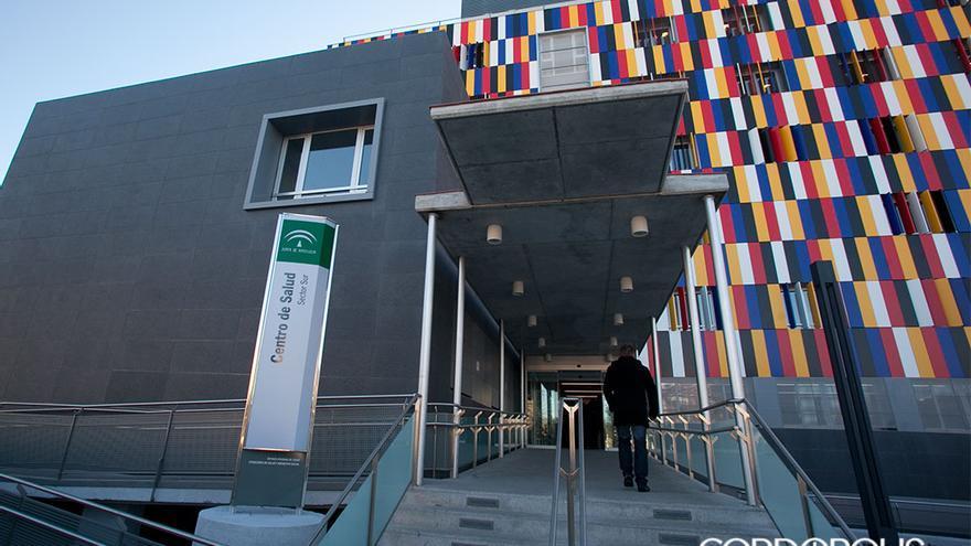 Centro de Salud Sector Sur | MADERO CUBERO