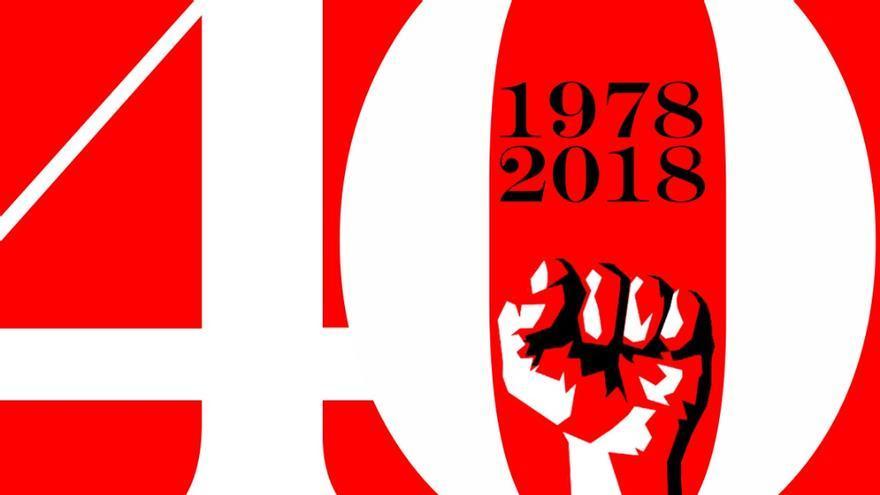 Cartel relacionado con la celebración del 40 aniversario de la primera huelga canaria en hostelería