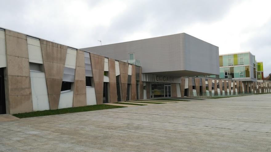Uno de los accesos al CEGADI en Santiago