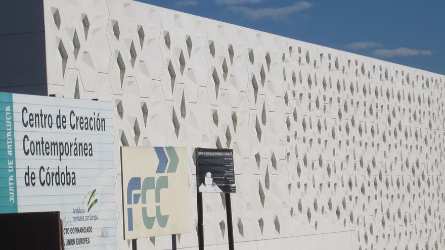 El edificio terminado del Espacio Andaluz de Creación Contemporánea.