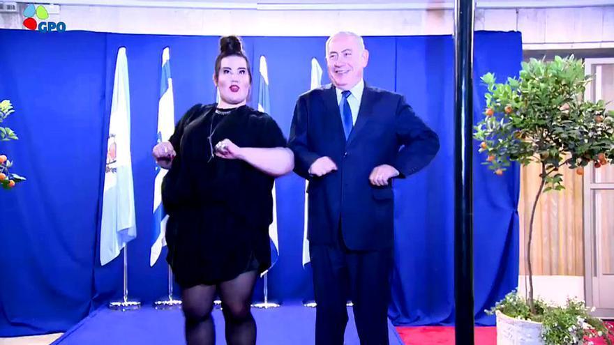 Netta Netanyahu