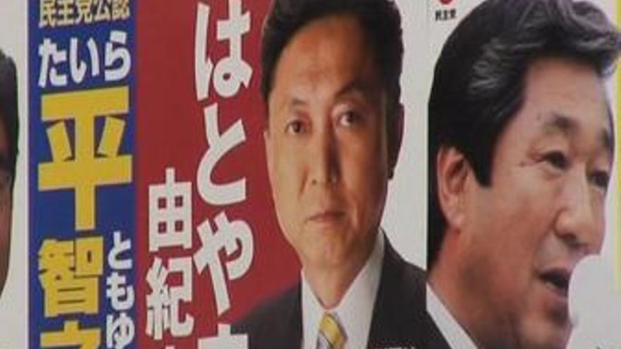 Sigue el 'terremoto' en la política japonesa. (EUROPA PRESS)