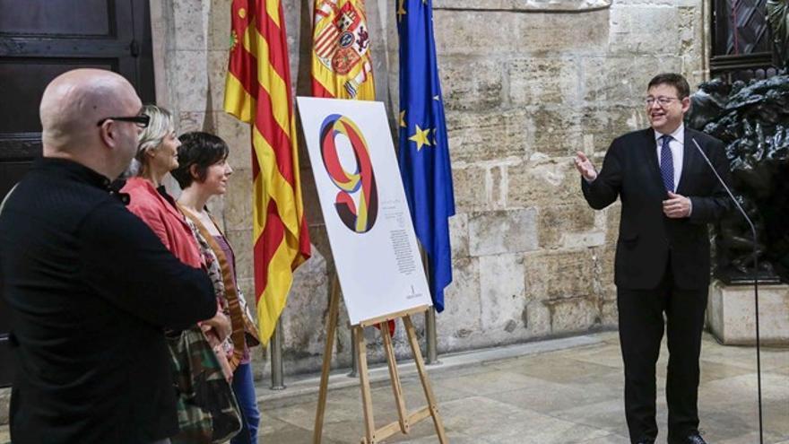 El presidente de la Generalitat, Ximo Puig, en la presentación de la campaña institucional de 2015 del 9 d'Octubre.