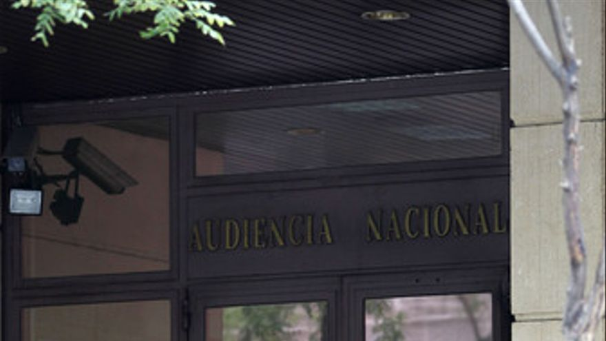 Puerta de la Audiencia Nacional