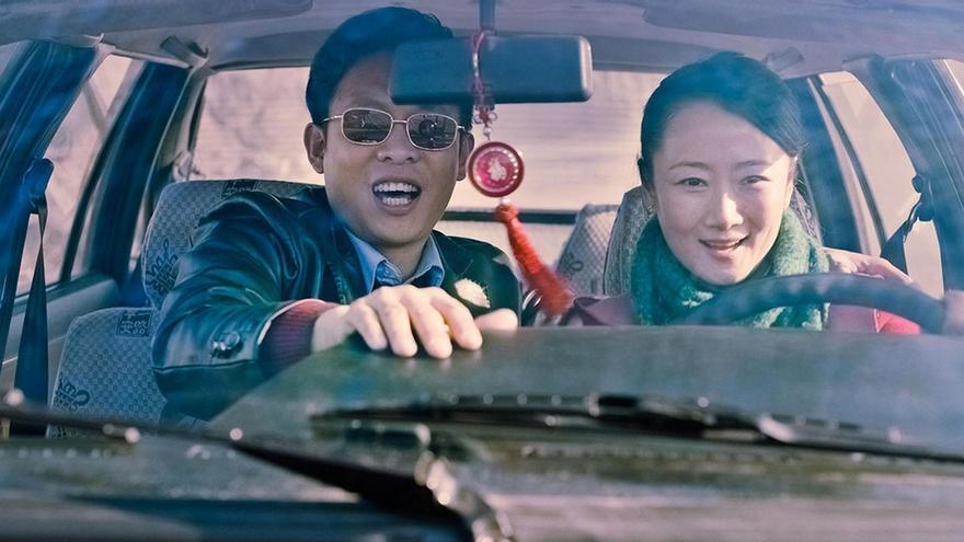 Fotograma de la película Mountain May Depart / http://festivalcinemerida.com