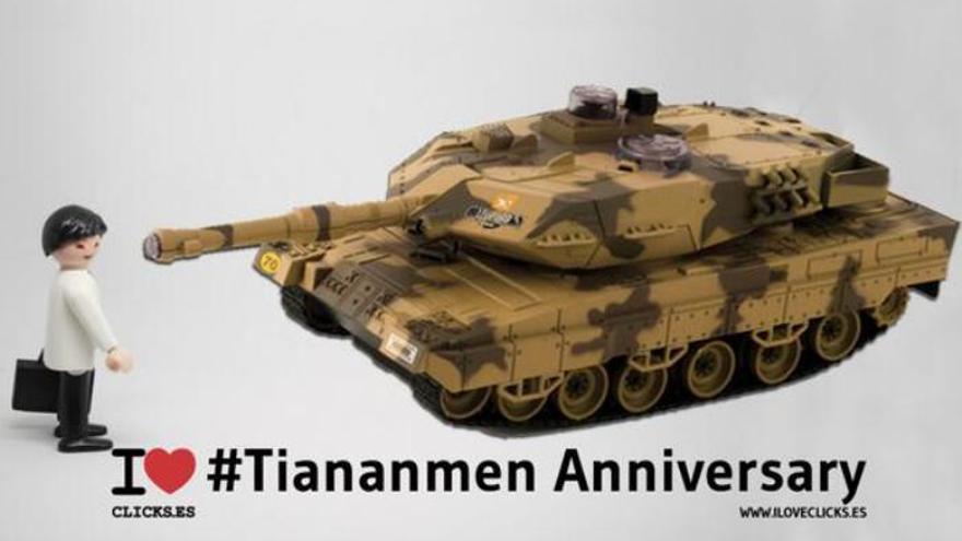 I love #Tiananmen Anniversary