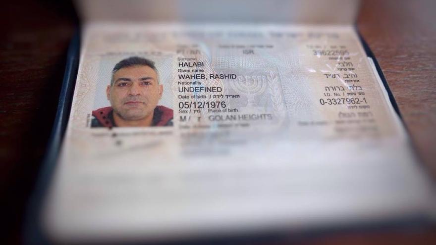 """En el pasaporte de Wahib figura su nacionalidad """"indefinida""""si no acepta la ciudadanía israelí."""