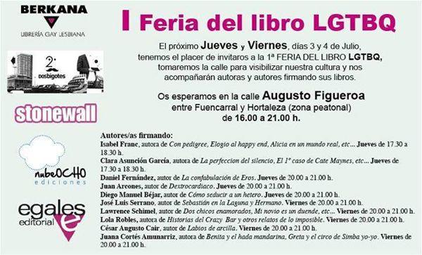 I Feria del Libro LGTBQ