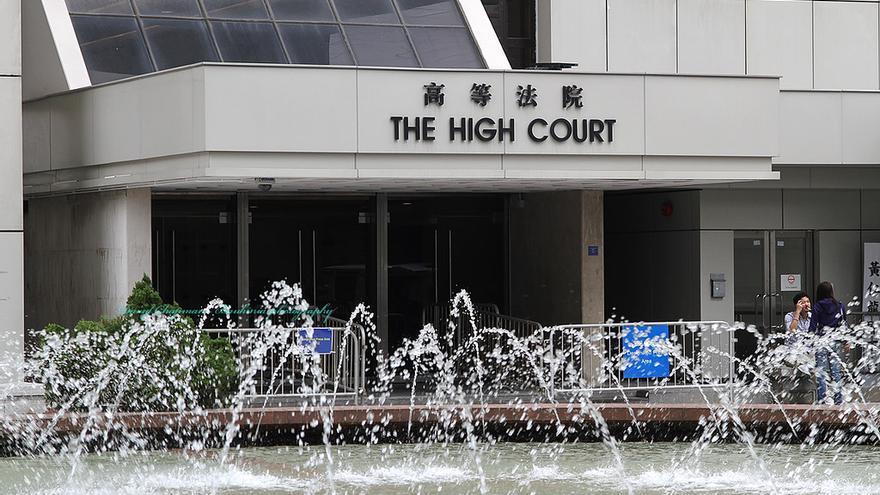El Tribunal Superior de Justícia de Hong Kong.