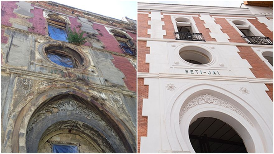 El Beti Jai, antes y después de los trabajos de remodelación | AYUNTAMIENTO DE MADRID