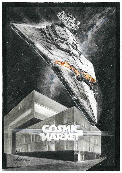 Edición dedicada a Star Wars | ilustración Arturo Loípez