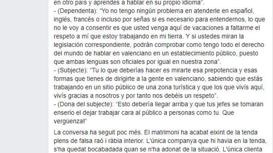 Relato de una trabajadora de un centro comercial sobre el enfrentamiento con dos turistas por atenderles en valenciano
