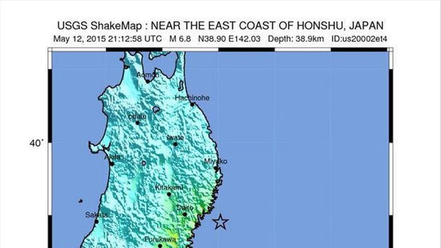 Un terremoto de 6,6 grados sacude el noreste de Japón