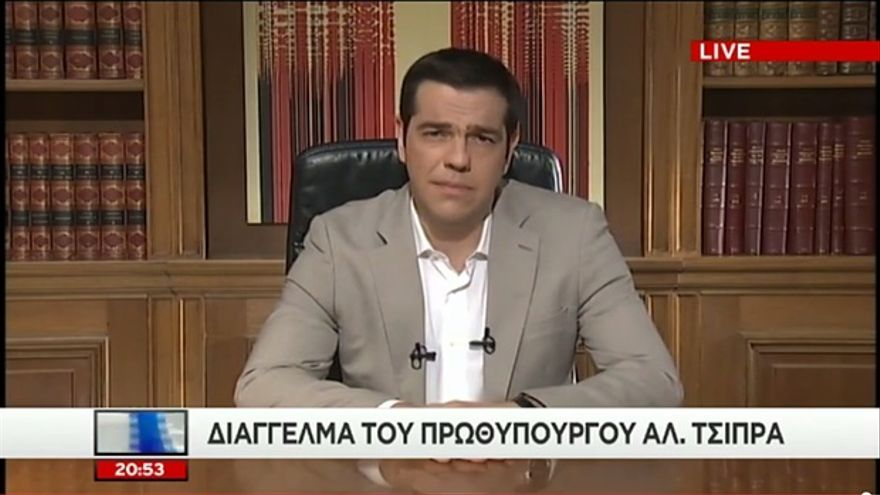 Alexis Tsipras durante el discurso que ha pronunciado tras finalizar la reunión del Consejo de Ministros el domingo.