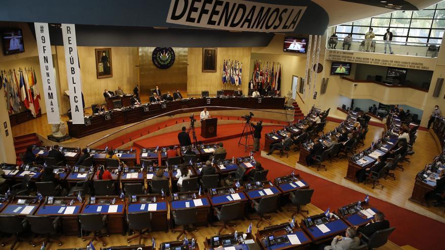La Fiscalía salvadoreña allana el Congreso por una investigación de corrupción