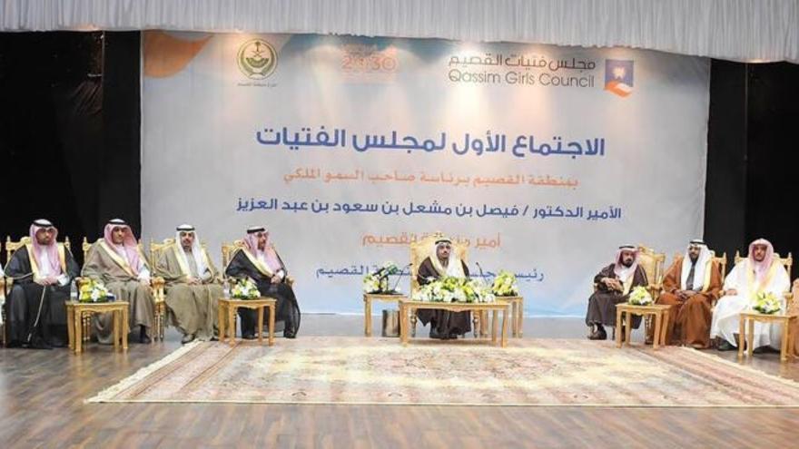 Imagen de la inauguración del Congreso de las Mujeres de Qassim, presidida por el príncipe Faisal bin Mishal bin Saud.