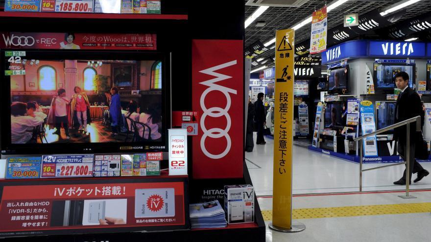 La producción industrial de Japón se redujo un 2,1 % en febrero
