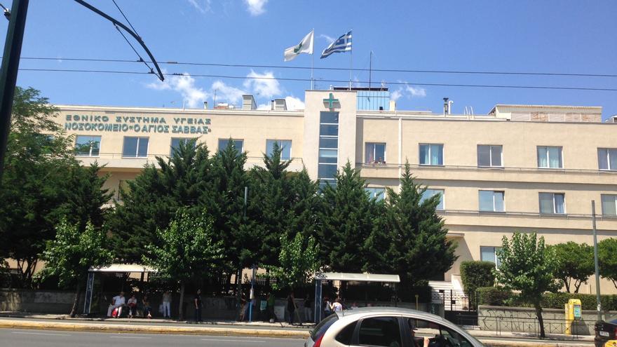 Hospital oncológico de Atenas