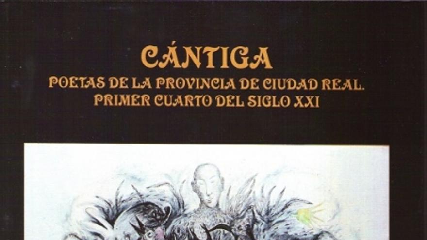 cantiga, poetas del siglo XXI Ciudad Real