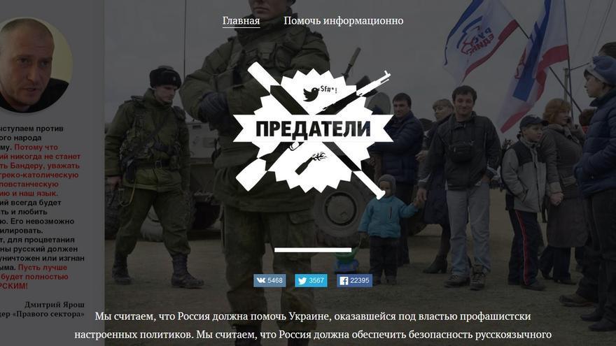 Predatel.net es una web que apoya la intervención en Ucrania