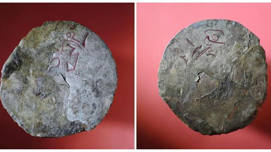 Fotografía facilitada por el Cabildo de Gran Canaria del anverso y reverso de la moneda recuperada a lo largo de los últimos años en la Cueva Pintada de Gáldar. EFE/