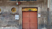 Entrada al ambulatorio de Osakidetza en el Casco Viejo de Bilbao