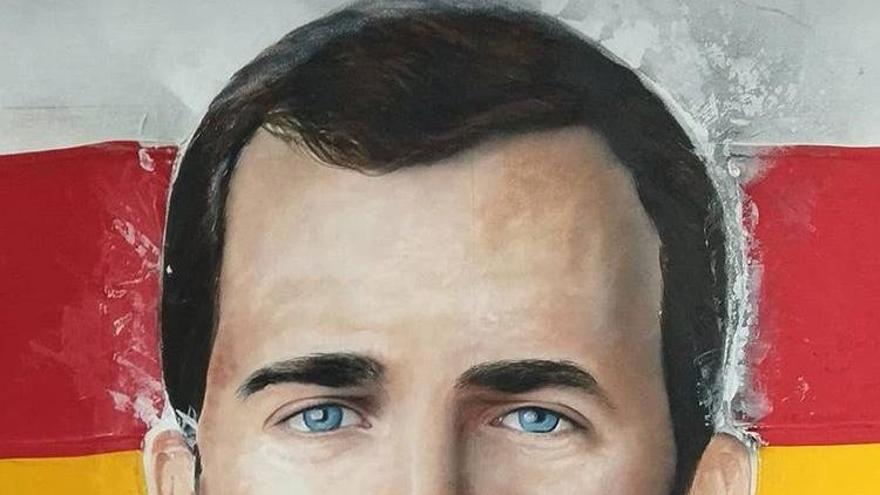 Retrato del rey Felipe VI del Ayuntamiento de Los Alcázares (Murcia)