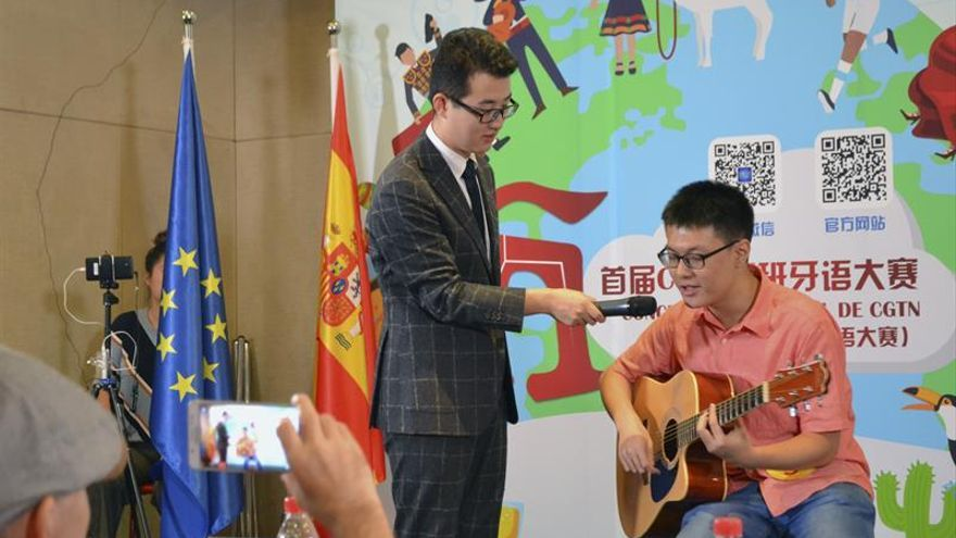Comienza la selección de participantes en concurso de español de TV china
