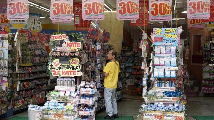 Japón creció un 0,4 % en enero-marzo frente al trimestre anterior