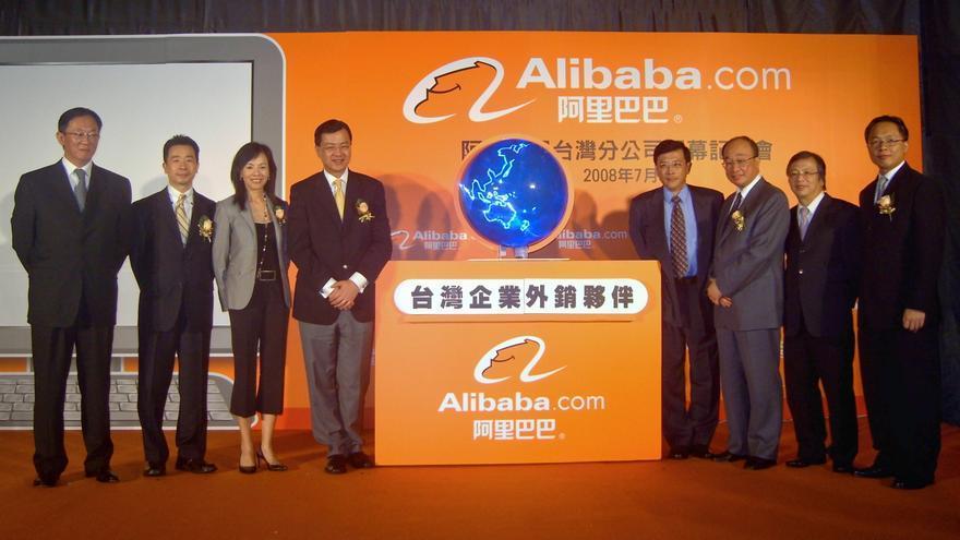 Alibaba es una de las tecnológicas chinas que más ha crecido en los últimos años