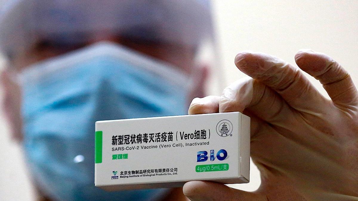 La Sinopharm tiene una eficacia de 79,34% de acuerdo a los resultados del primer análisis.