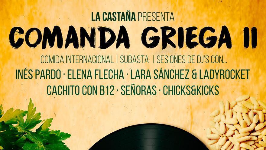 Cartel del evento solidario 'La Comanda Griega II'
