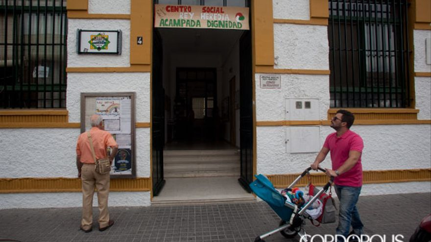 Fachada del Rey Heredia | MADERO CUBERO