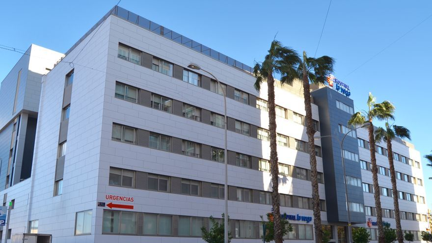 Fachada Hospital La Vega, Murcia