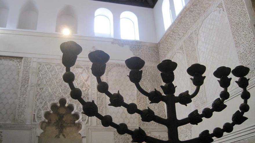 Vista de la estancia interior de la Sinagoga de Córdoba.