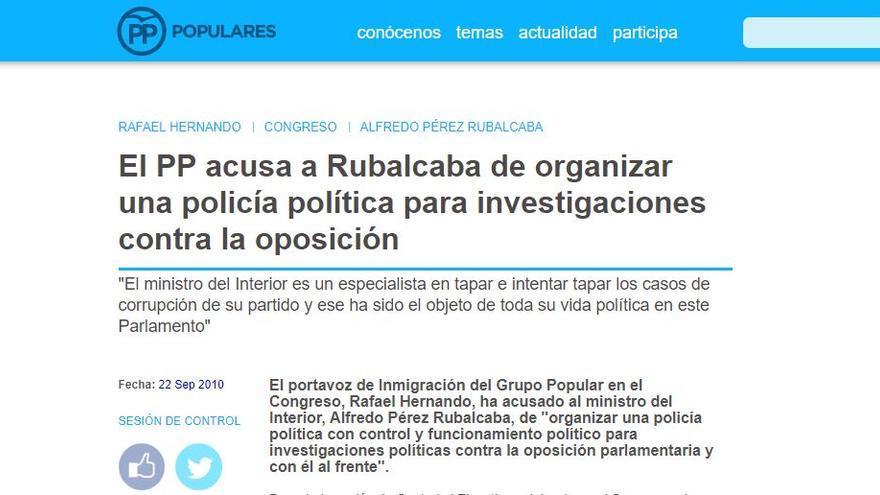 Nota de prensa del PP acusando a Rubalcaba de organizar una policía política en 2010