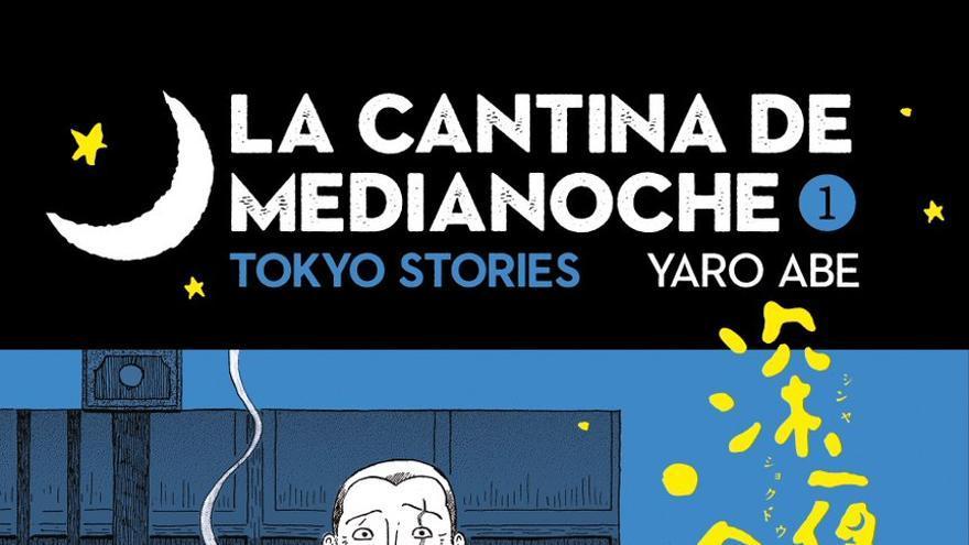 Cubierta del manga de 'La cantina de medianoche', de Yaro Abe
