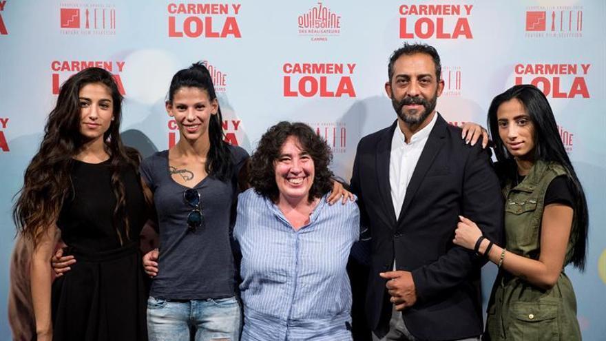 """La película """"Carmen y Lola"""" gana el Festival Cinespaña de Toulouse"""
