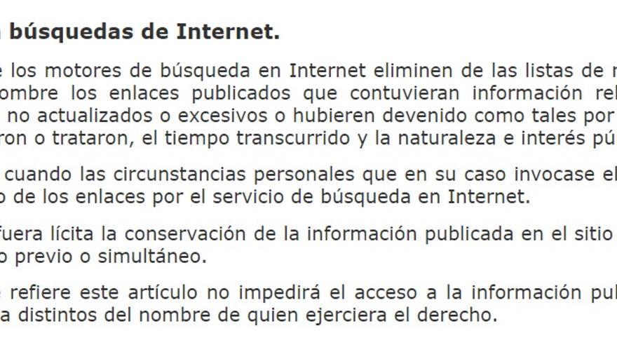 Artículo 93 de la Ley Orgánica de Protección de Datos y Garantía de los Derechos Digitales, sobre el derecho al olvido en las búsquedas de Internet.