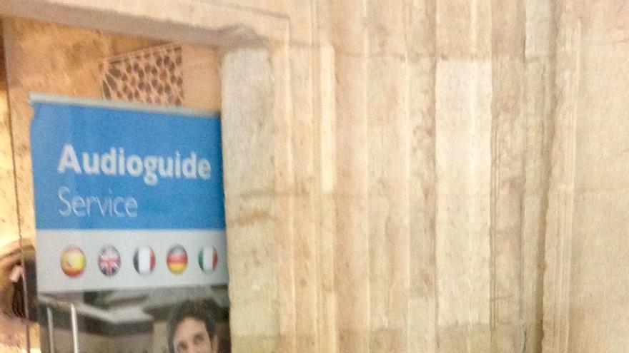 Fiscal calcula que el posible fraude a la Alhambra por el 'caso audioguías' supera los 5,4 millones