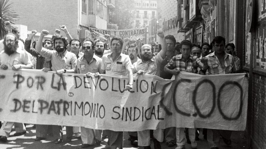 ccoo Manif por la devolucion del patrimonio sindicall Sevilla junio 1979-foto MACA .jpg