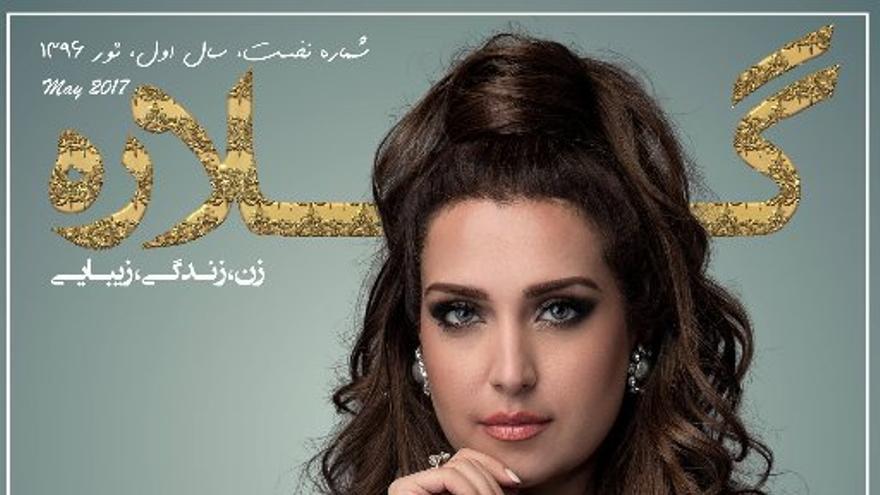 Portada del primer número de la revista Gellara con la cantante Mozhdah Jamalzadah.