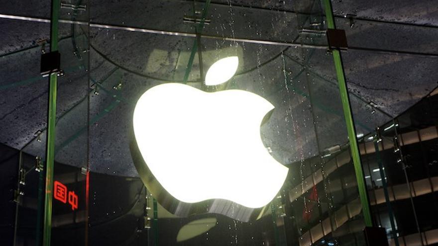 Una tienda de Apple en China