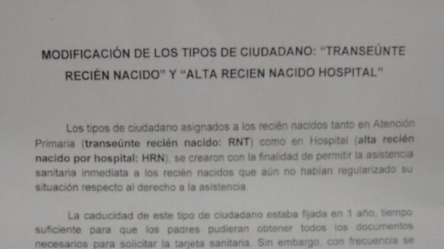 Circular de la Gerencia de Atención Primaria de la Consejería de Sanidad de la Comunidad de Madrid, del 17 de febrero de 2015.