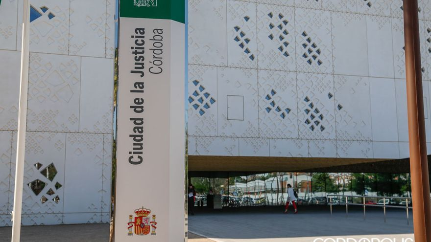 Fachada de la Ciudad de la Justicia de Córdoba | ÁLEX GALLEGOS