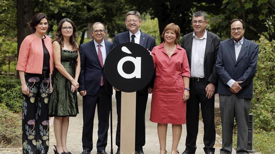 La nueva televisión pública valenciana emitirá en el primer trimestre de 2018