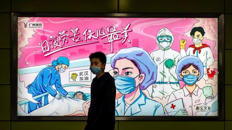 China no registra muertos por COVID-19 y rebaja sus casos graves a 211